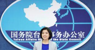 """La Chine déclare que le projet de loi anti-infiltration de Taiwan déclenche une """"alarme"""" pour les investisseurs, Actualité & Asie nz zhu 111219 310x165"""
